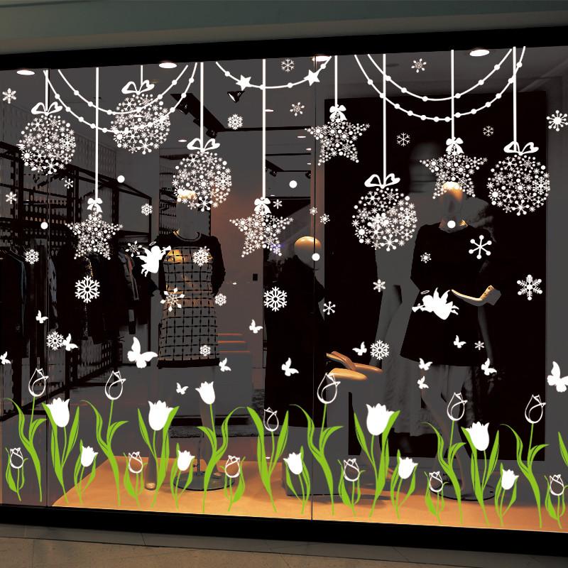 幼儿园教室装饰品圣诞节玻璃贴纸橱窗门贴窗花布置自粘吊饰墙贴画