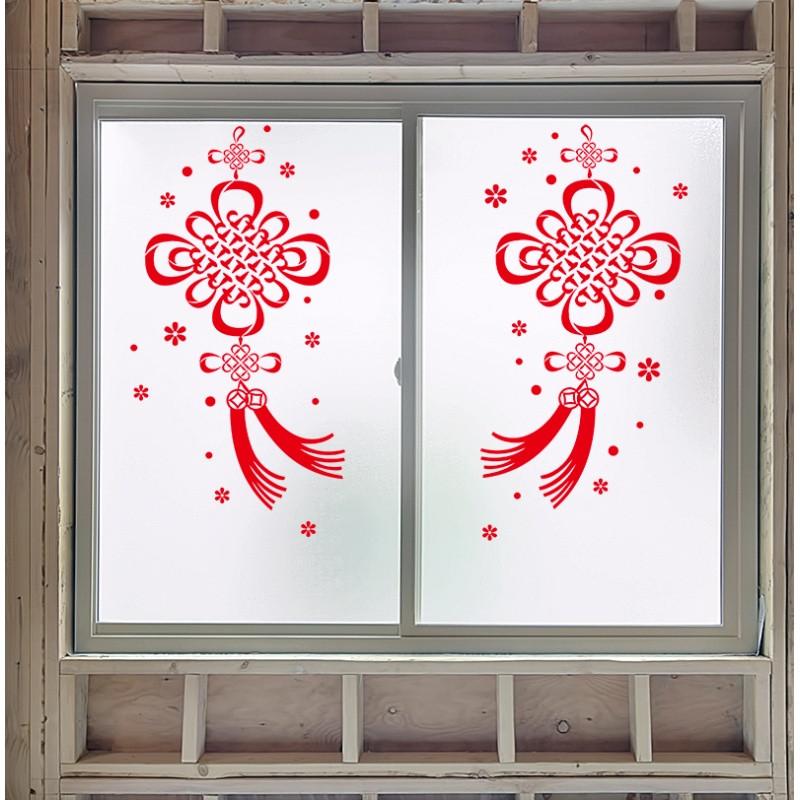 元旦节玻璃贴纸门贴装饰品公司节日布置窗花纸墙贴纸新年用品