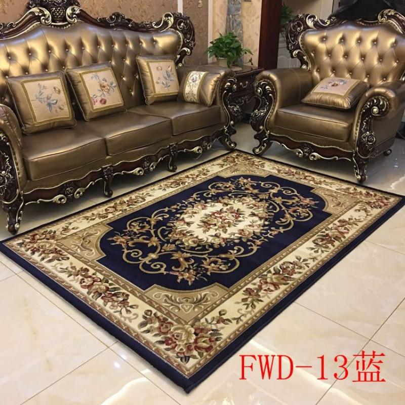 机制剪花客厅茶几地毯简约欧式风格家用现代经典图案大