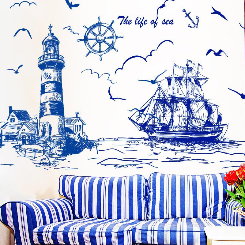 墙贴纸贴画客厅卧室手绘地中海北欧风家居墙壁纸装饰灯塔帆船