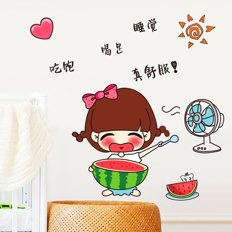 墙贴纸贴画卡通可爱女孩搞笑表情大学生寝室宿舍装饰西瓜夏季夏天