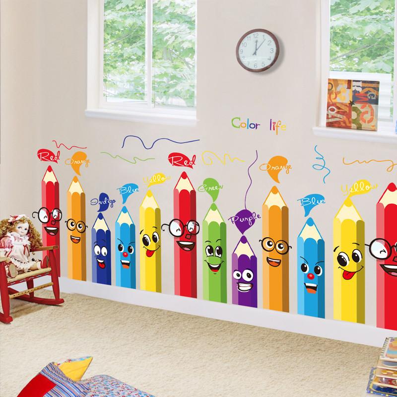 卡通动漫彩色铅笔墙贴纸幼儿园教室宝宝儿童房间墙壁装饰创意贴画