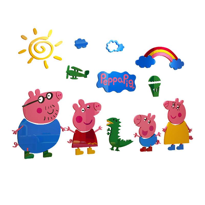 小猪佩奇亚克力3d立体墙贴画儿童房卧室卡通墙贴创意墙壁装饰贴纸