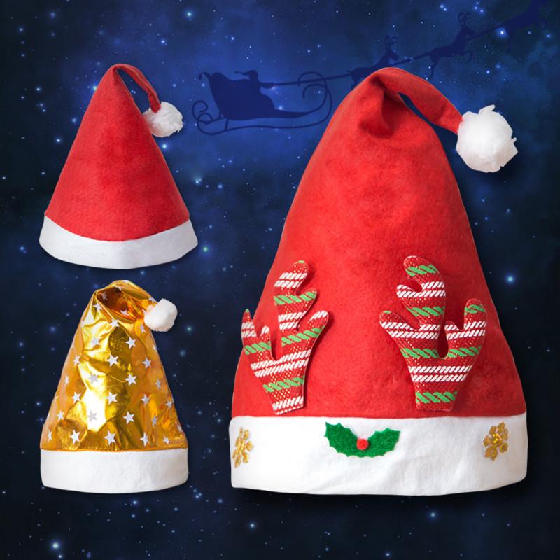 圣诞节装饰品礼品圣诞帽老人帽子成人儿童服装礼物衣服小孩金色
