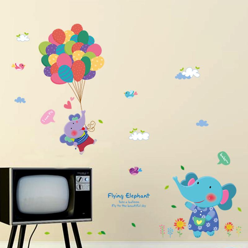 宝宝儿童房幼儿园装饰墙贴纸热气球环游记动物彩虹小象墙贴纸贴画