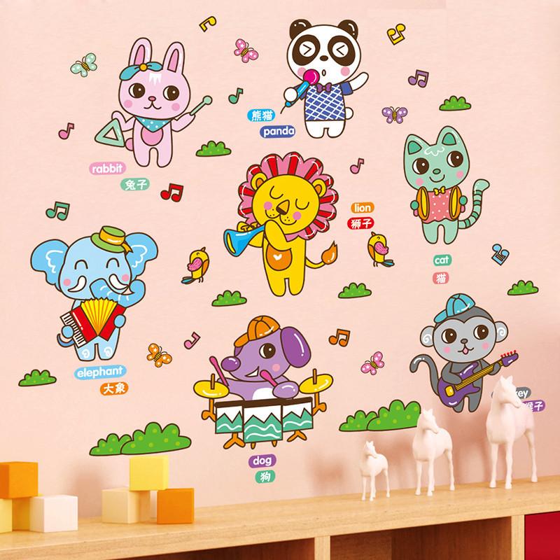 卡通兒童房幼兒園裝飾熊貓萌萌音樂會音符大象森林墻貼紙臥室貼畫