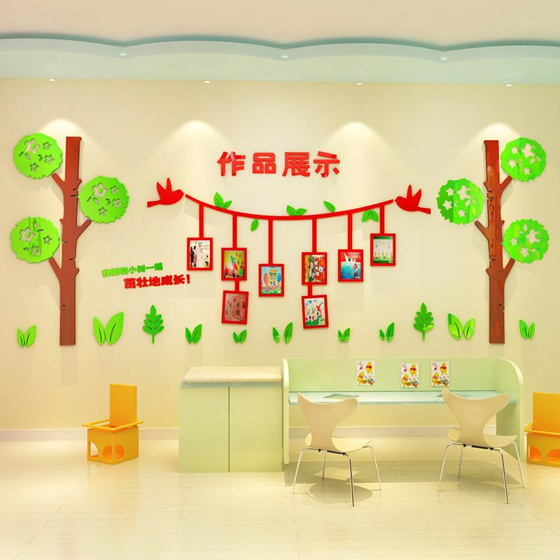 3d立体作品展示照片墙贴纸学校文化墙幼儿园装饰兴趣班创意墙贴画图片