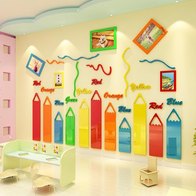 蜡笔照片墙亚克力3d立体墙贴画艺术学校儿童房贴纸幼儿园墙面装饰