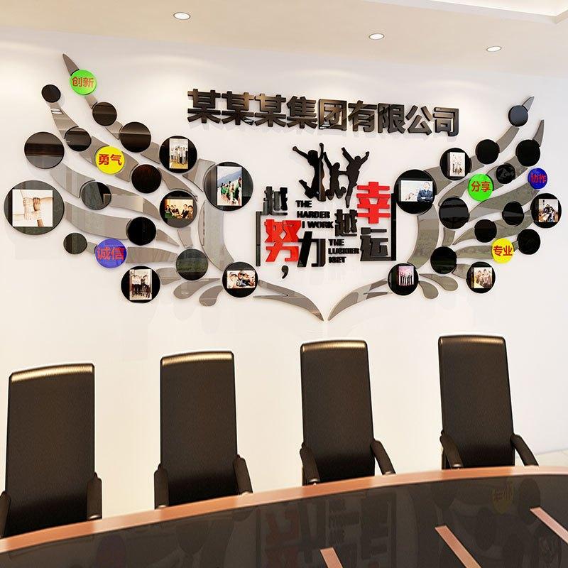 创意3d立体墙贴画企业文化墙装饰墙贴公司办公室励志标语墙壁贴纸