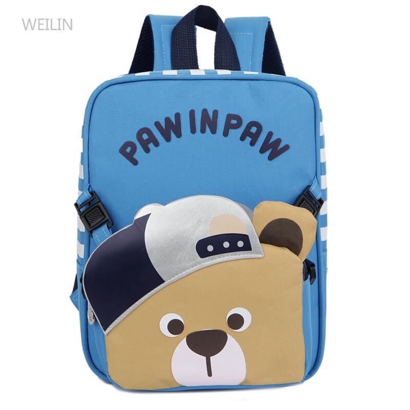 weilin韩版潮儿童双肩包卡通幼儿园可爱小熊背包3-6岁男女童小书包