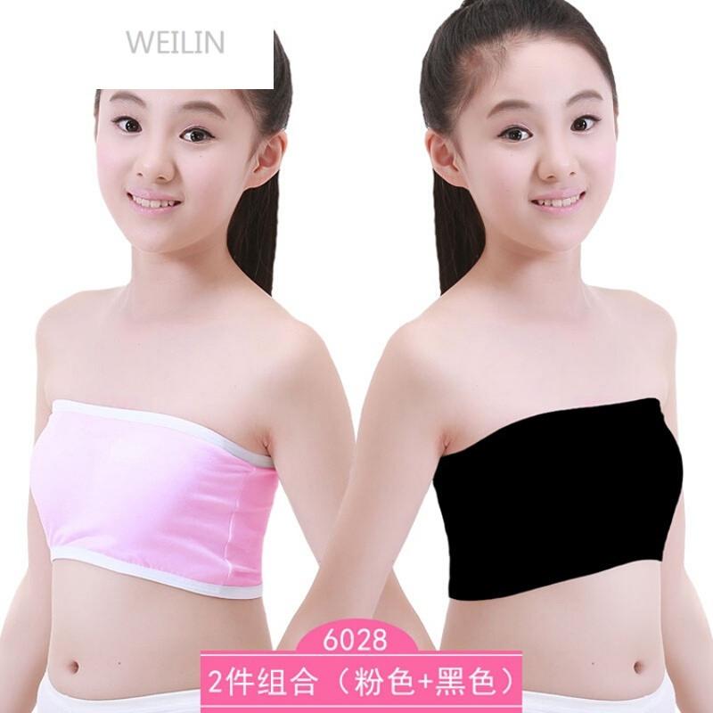 女童抹胸内衣三角图片