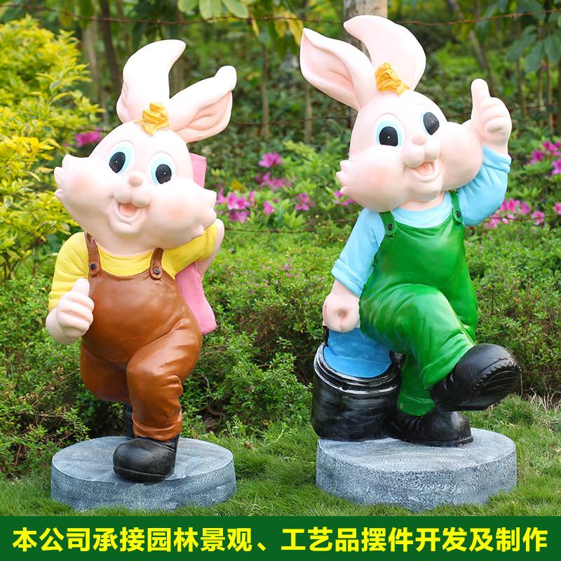 新款2018金传承花园林雕塑别墅庭院景观户外玻璃钢仿真大兔子动物卡通