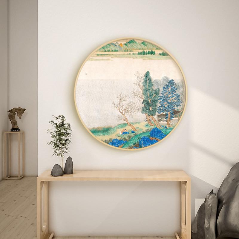 新款2018秀品轩圆形装饰画现代中式山水国画水墨画沙发背景墙客厅书房