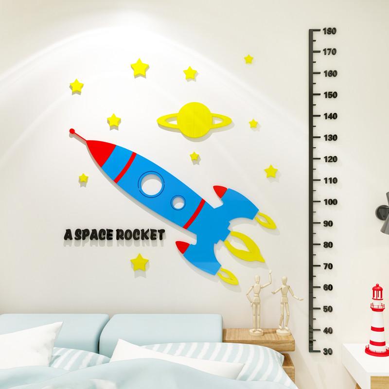新款2018星空北欧儿童量身高幼儿园儿童房3d水晶立体亚克力量身高墙贴