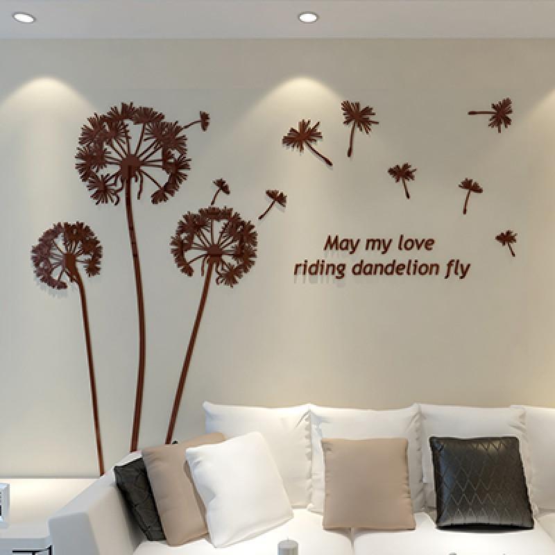 新款2018蒲公英3d立体墙贴电视背景墙装饰贴画客厅沙发墙卧室床头墙壁