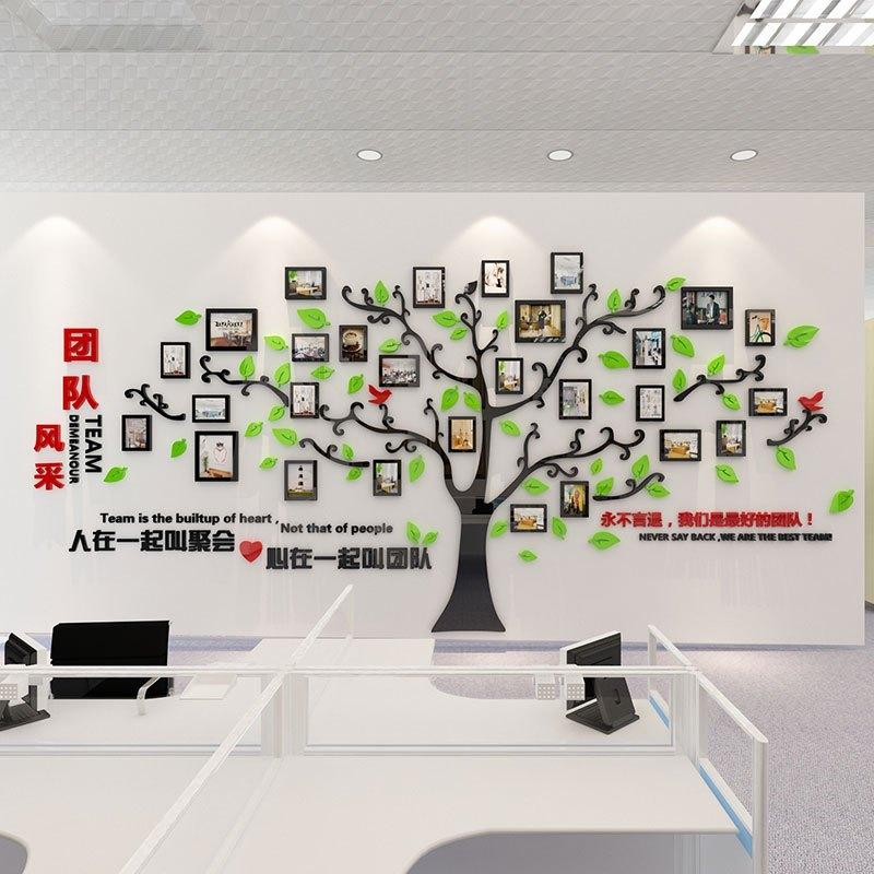 设计公司企业办公室员工文化墙照片墙相框展示装饰墙
