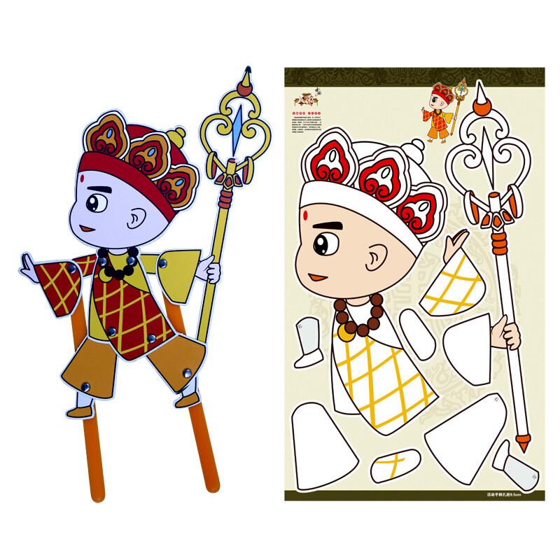 幼儿园美劳绘画diy手工制作彩绘皮影戏人偶白模填色传统创意玩具