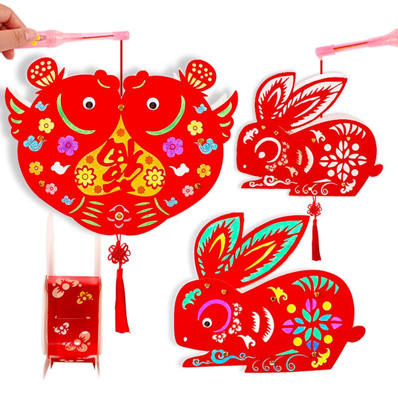 儿童灯笼diy材料包中秋节国庆幼儿园装饰手工立体粘贴