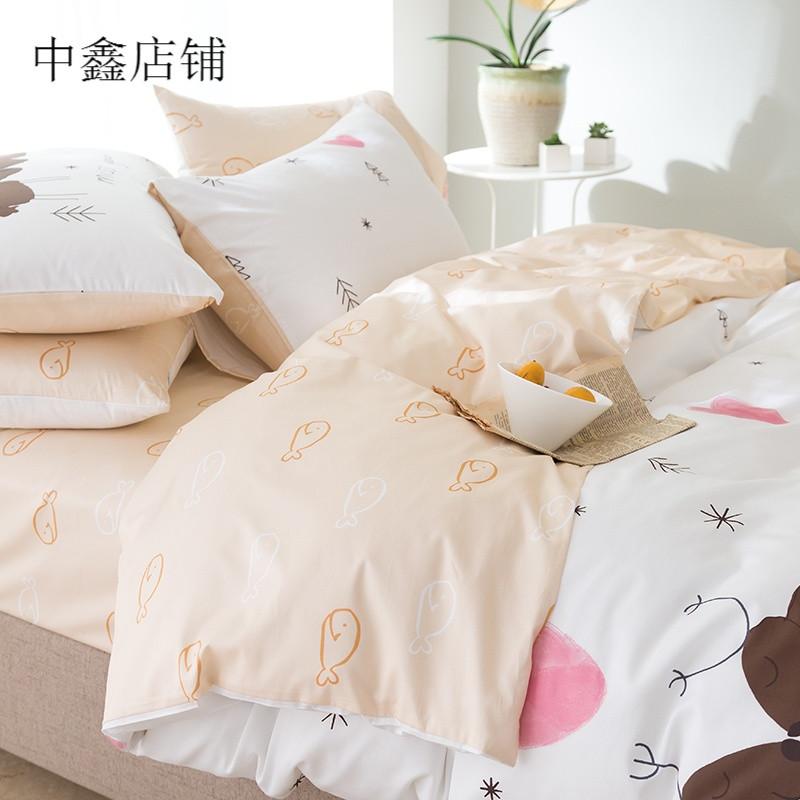 简约春夏小清新四件套可爱被套床单床笠款床上用品