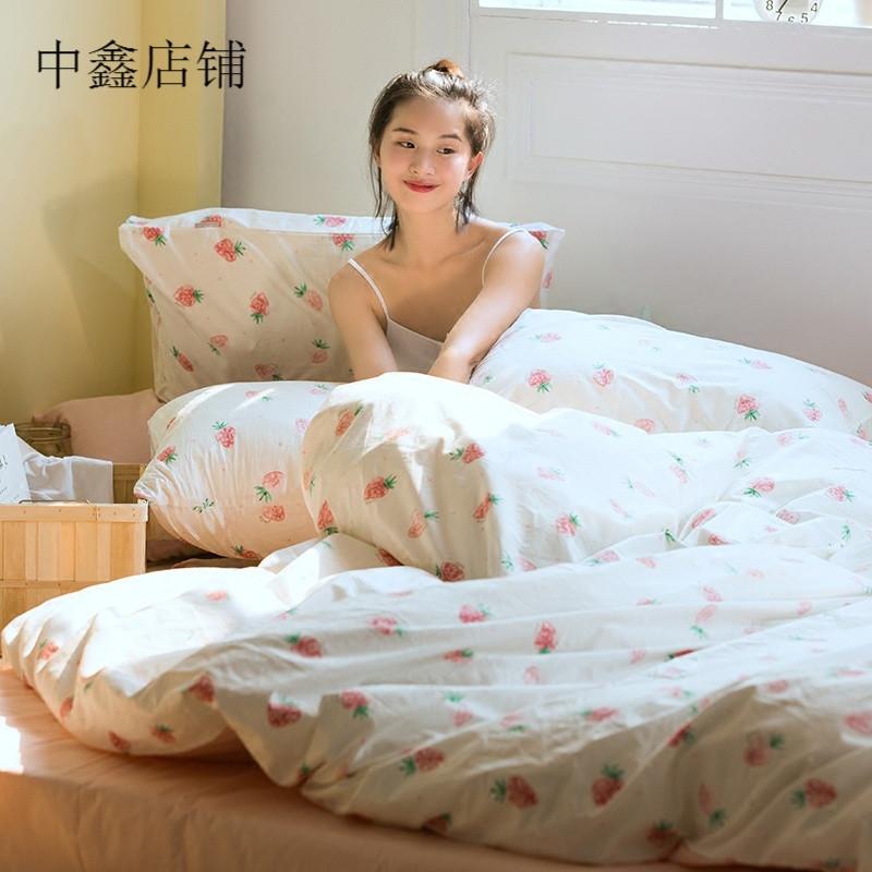 草莓!四件套卡通可爱小清新百搭床单床笠床上用品