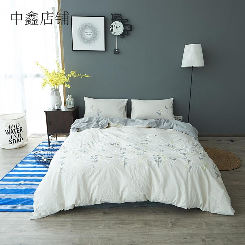 简约水洗棉四件套刺绣植物树叶清新白色床笠床单床上用品
