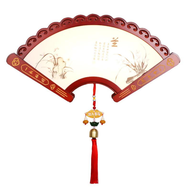 华阁 新中式古典扇形led壁灯中国风卧室床头灯楼梯过道实木装饰墙壁灯