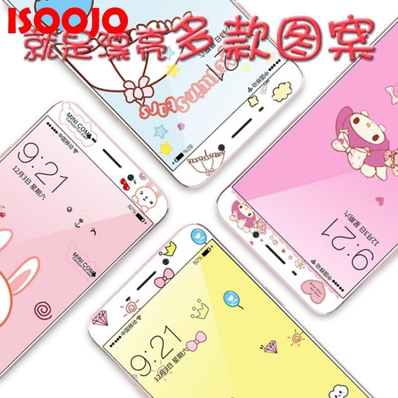 oppor9钢化膜oppr9tm手机模opopr9m彩膜poop送软套0pp0满屏可爱女