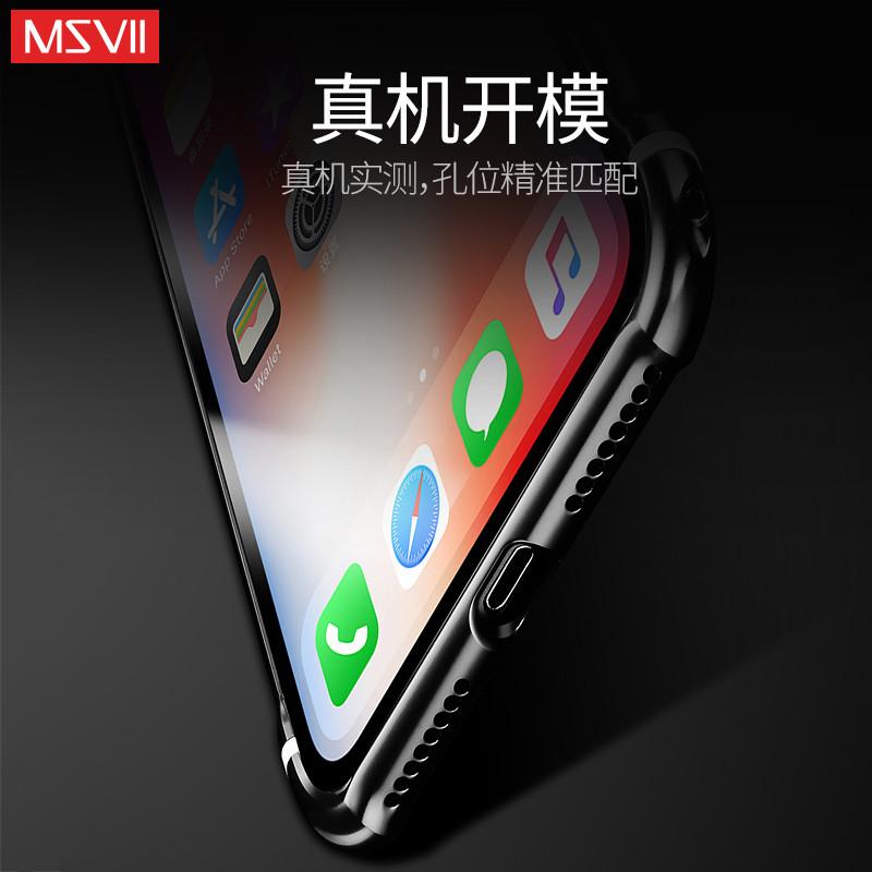 苹果x手机壳iphone10金属边框iphonex防摔硬iphinex套