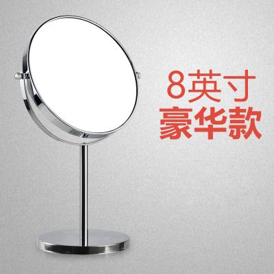 化妝鏡梳妝鏡簡約創意法耐公主鏡雙面鏡放大鏡子書桌宿舍美容鏡FANAI