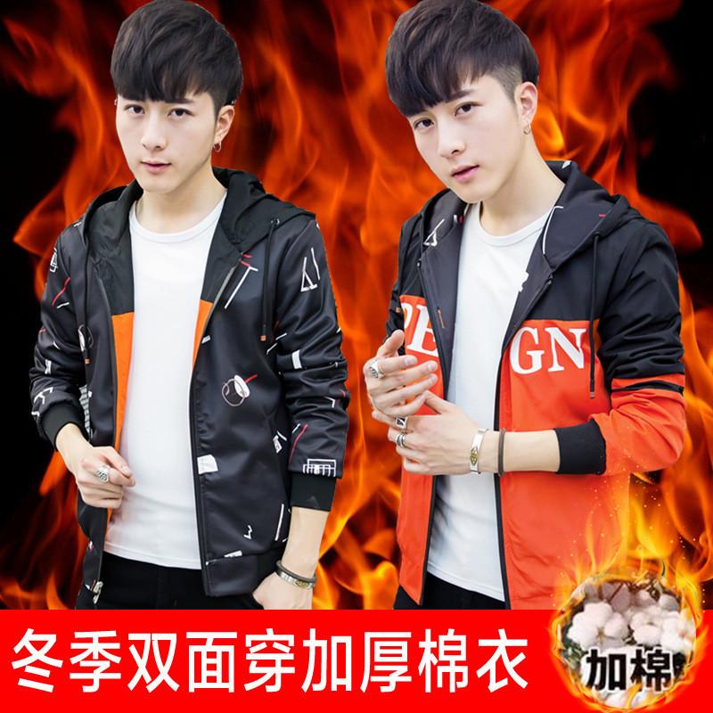 初中新款时尚初中学生冬季加棉青年男式双面穿莉嗯外套萝嗯图片