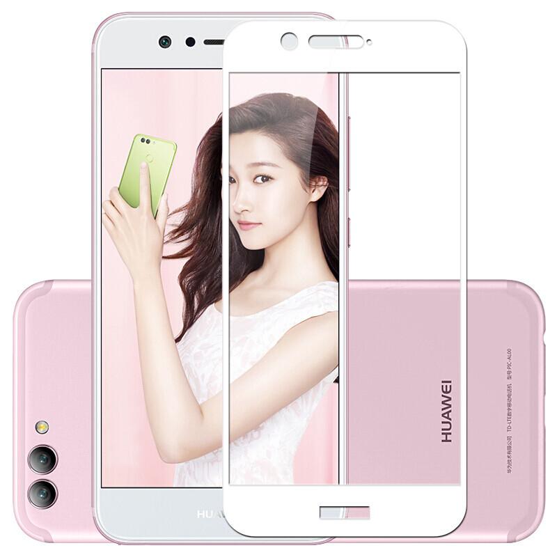 心情说 全屏覆盖手机膜钢化膜高清手机贴膜 适用于华为nova2plus/bac图片