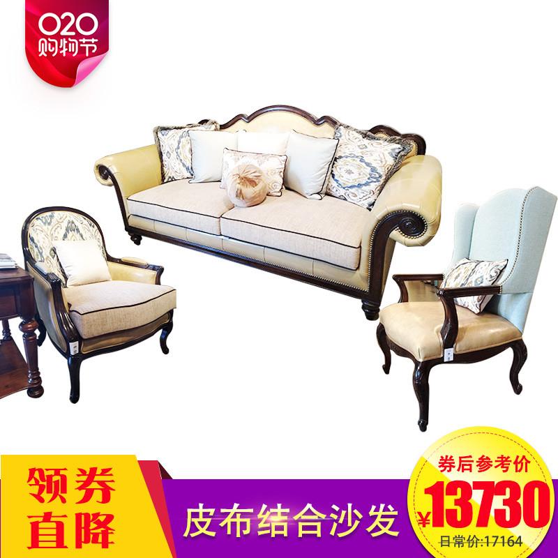 檀香丽舍 美式简约花色轻奢可拆洗黄杨木布艺沙发美式图片