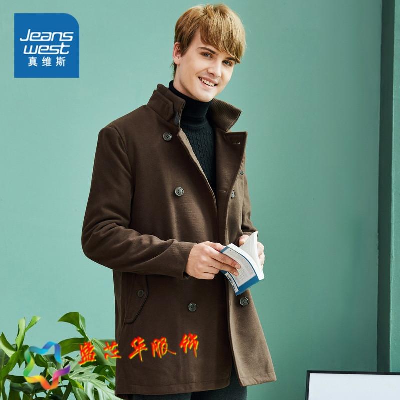 毛呢大衣男长款冬季男装青年时尚双排扣修身商务呢子外套