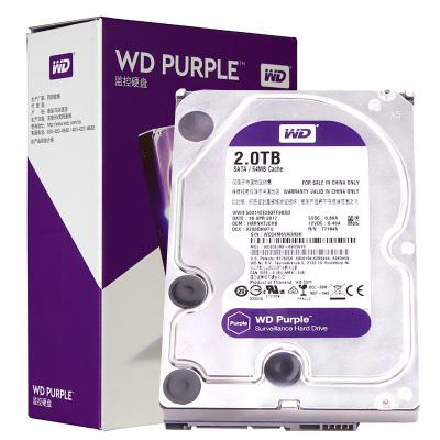 西部数据(WD)紫盘 2TB监控硬盘 SATA6Gb/s 64M缓存 (WD20EJRX)