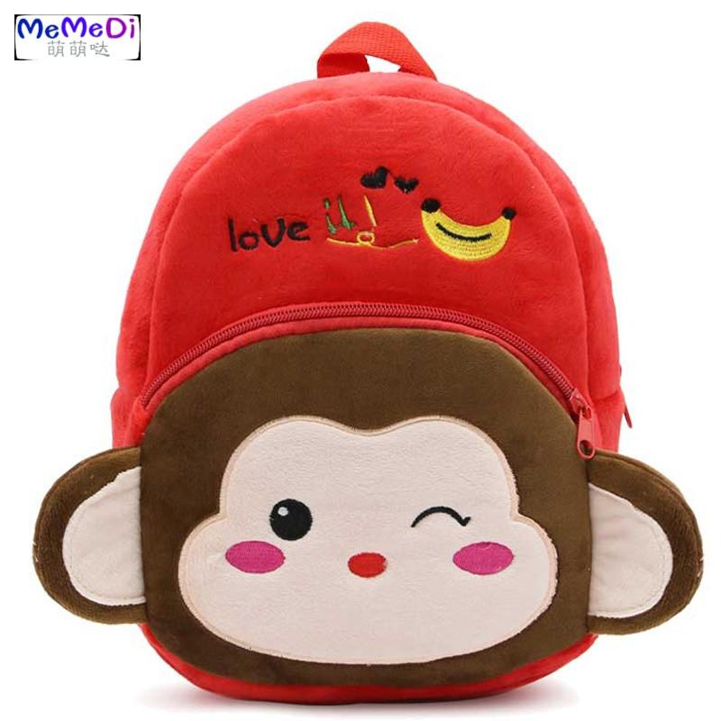 memedi幼儿园书包婴儿童男宝宝女童1-3岁双肩迷你可爱小包包