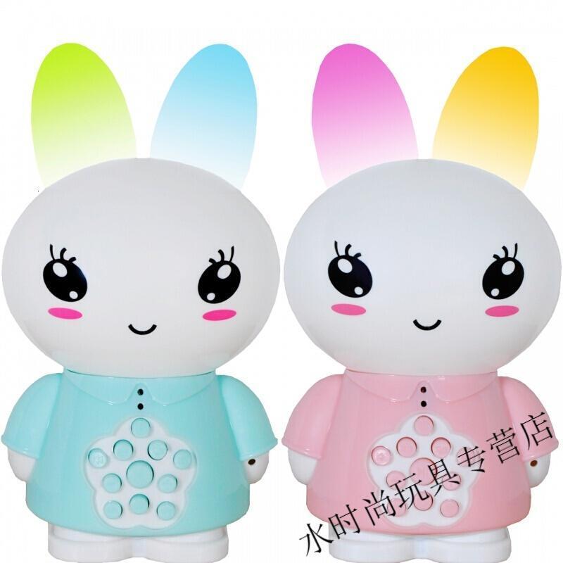 水时尚婴儿童早教讲故事机可充电下载小白兔子0-3岁6宝宝儿歌音乐播放