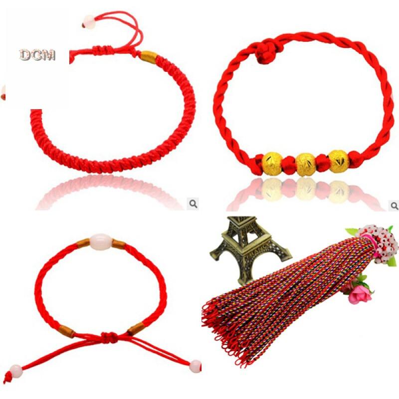 宝宝端午节五彩绳手链情侣手工五彩线五色绳绳子彩绳编织线女