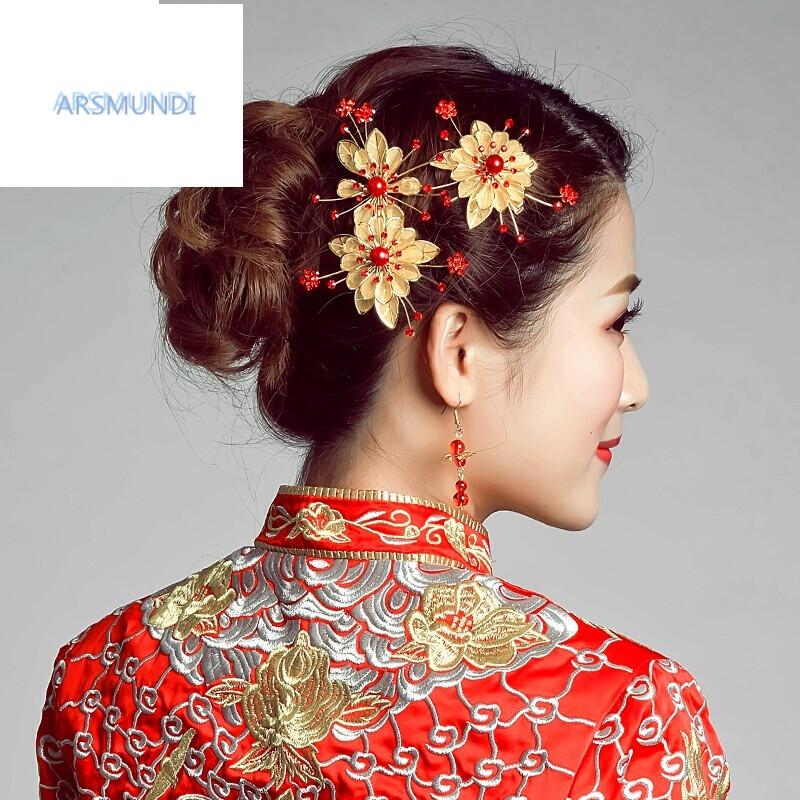 arsmundi71新娘古装秀禾服头饰敬酒服配饰复古中式发饰品图片