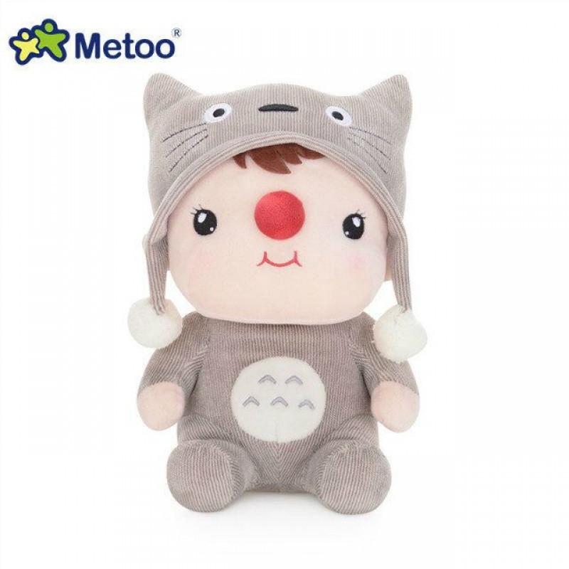 促销杨洋微博同款糖豆公仔可爱毛绒玩具小龙猫布娃娃熊熊玩偶礼物女友
