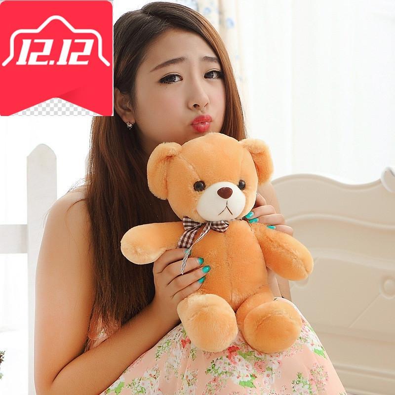 促销可爱小熊公仔布娃娃毛绒玩具泰迪熊抱抱熊小玩偶儿童生日礼物女生