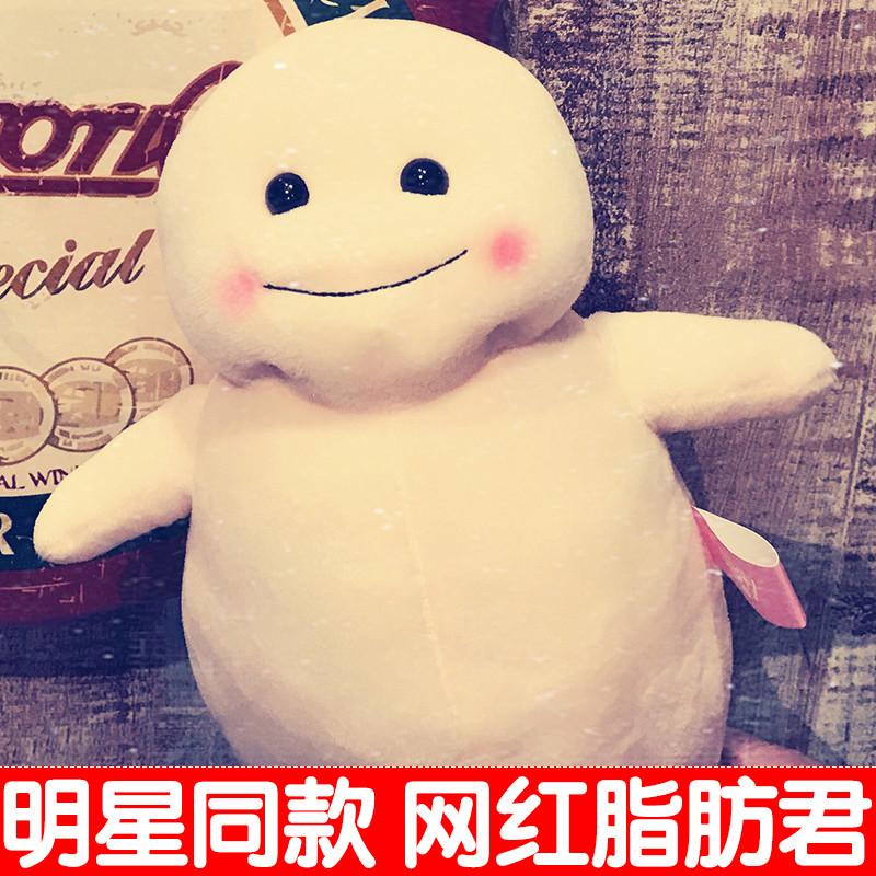 促销ins卡通超萌可爱脂肪君公仔毛绒玩具韩国人气拍照