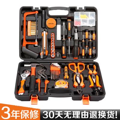 工具箱家用工具套裝手動多功能五金工具扳手錘子鉗子螺絲刀套裝 居家工具10件套