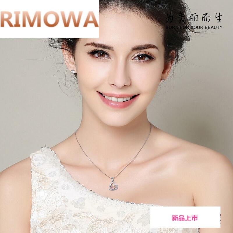 rimowa925银饰品项链女生短款锁骨链时尚甜美爱心形吊坠韩版流行