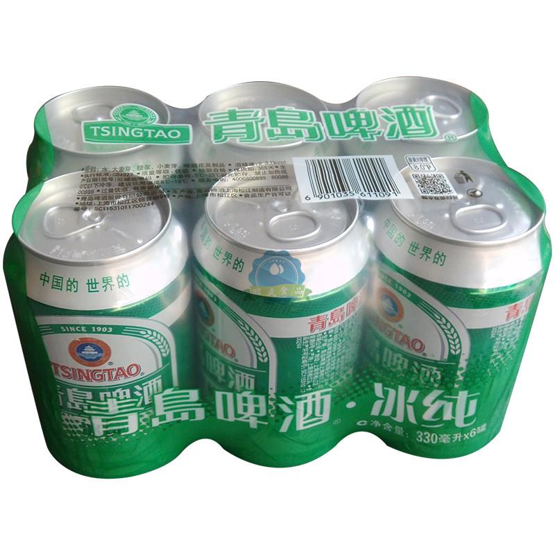 青岛啤酒 tsingtao 冰纯 冰醇啤酒330ml*24瓶/箱