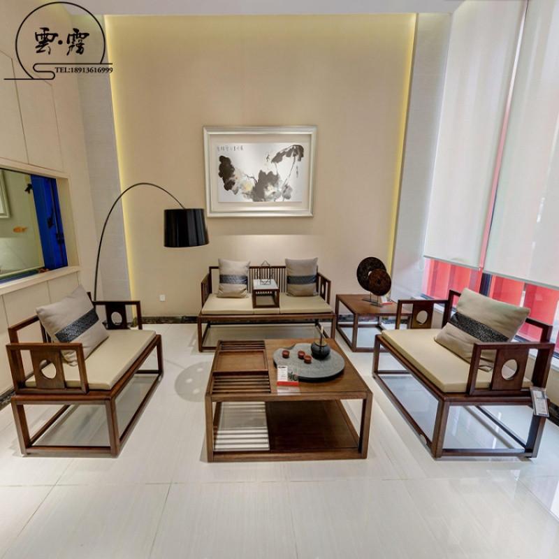 新中式办公桌实木大班台现代简约老板桌禅意电脑桌办公室家具图片