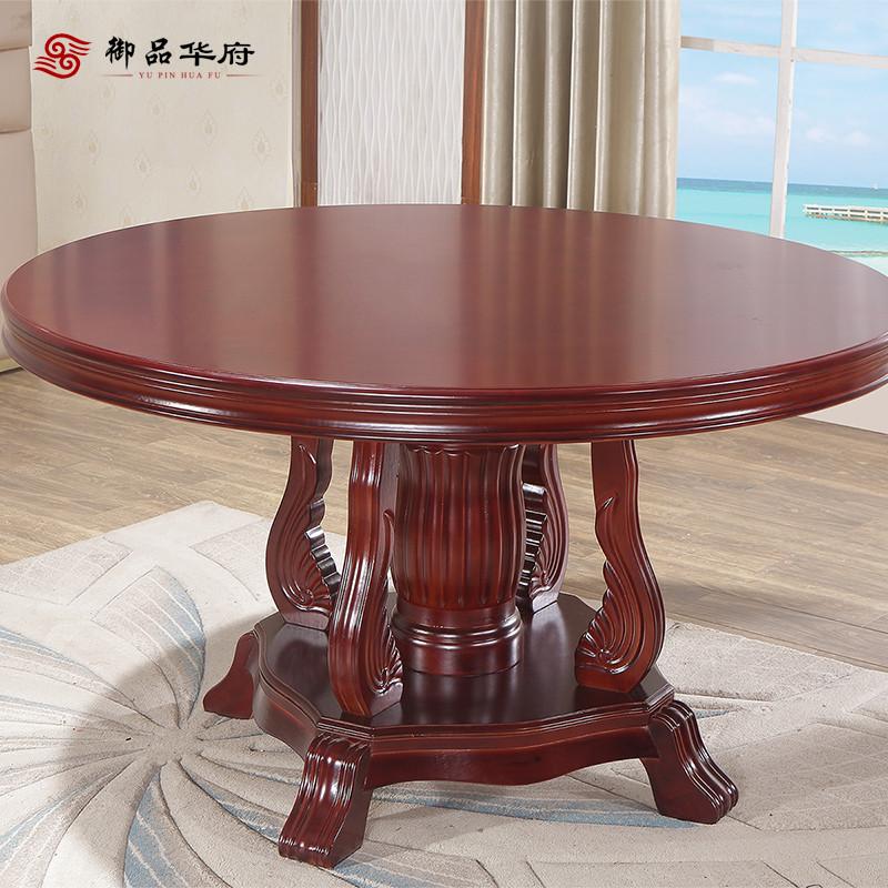 餐桌椅组合全实木1.8米大圆桌饭店餐桌酒店2米圆形桌10人家用饭桌