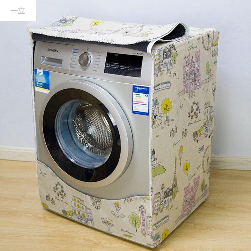 天鹅 三洋 滚筒洗衣机怎么样 图片合集