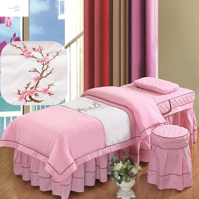 一立高档韩式美容床罩四件套欧式美容美体简约床套纯色可定做粉色典雅