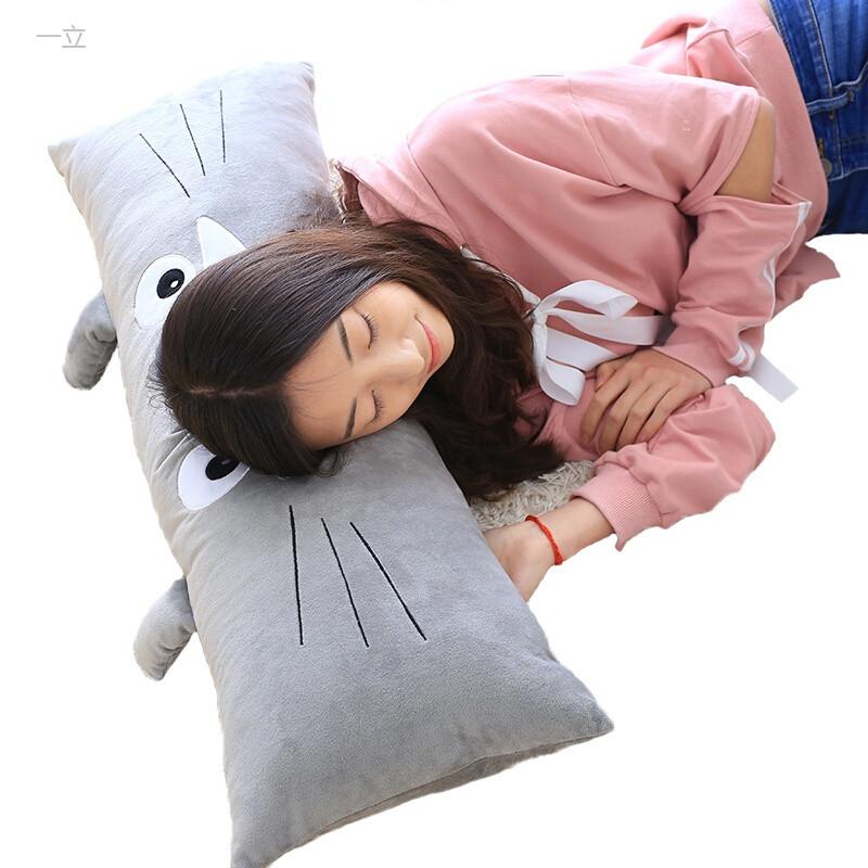 一立卡通大号可爱龙猫长条抱枕枕头毛绒靠枕靠垫情侣睡觉双人枕可拆洗