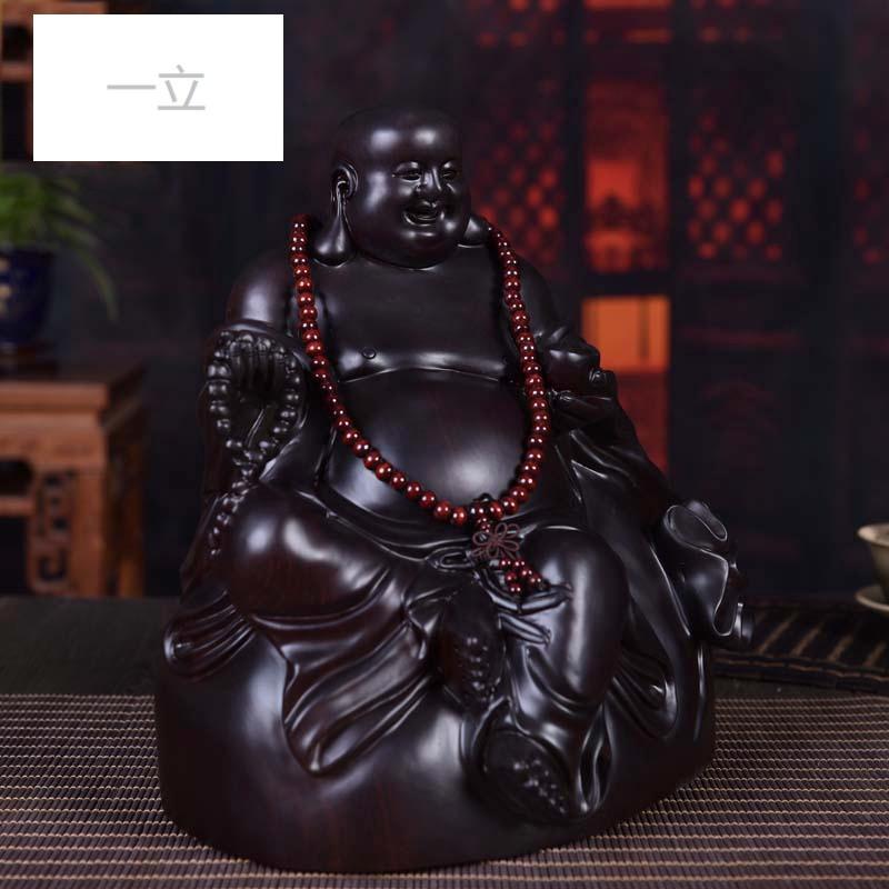 一立木雕弥勒佛摆件黑檀弥勒家居饰品弥勒旺铺摆件礼品
